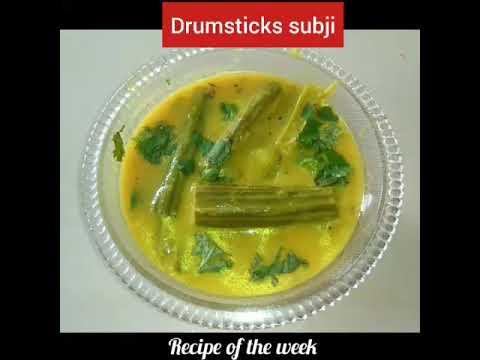 Drumsticks subji/drumsticks curry/સરગવાની શીંગનુ શાક