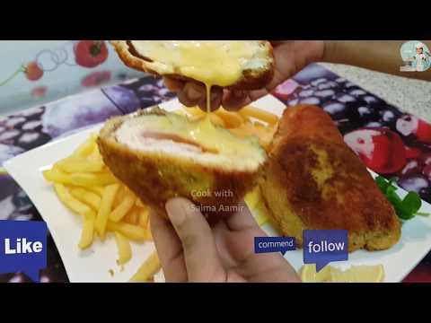 Chicken Cordon Bleu چکن کارڈن بُلو / Cook With Saima