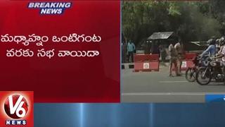 Tamil Nadu Assembly   Chairs Thrown, Speaker's Mic Broken, House Adjourned Till 1PM   V6 News