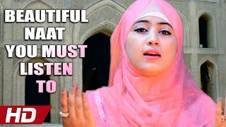 BEAUTIFUL NAAT YOU MUST LISTEN TO - GULAAB - SHAH E MADINA (NEW VERSION) - OFFICIAL HD VIDEO