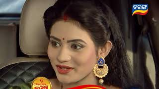 Ama Ghara Laxmi | 26 April 2018 | Promo | Odia Serial - TarangTV