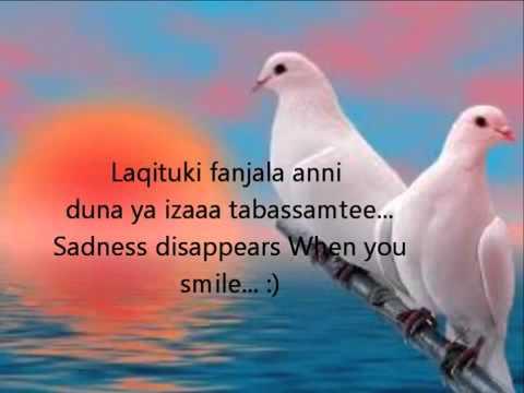 Zawjati   With lyrics and translation   Ahmed Bukhatir