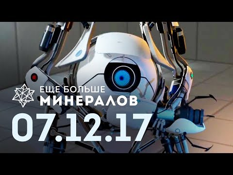 ☕ Игровые новости: ПроValve, Portal, Bridge Constructor Portal новая игра Valve: