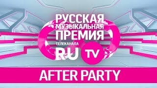 Afterparty 8 rutv - Youtube Mp3
