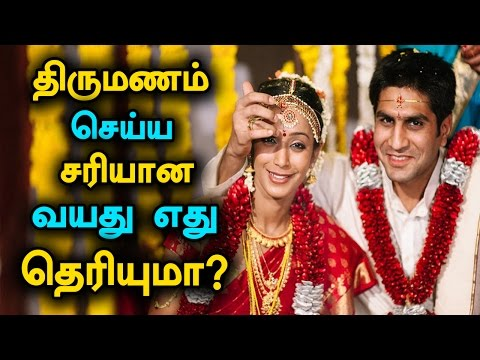 What is the Best Age to Get Married