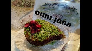 """#x202b;""""حلويات ام جنى الجزائرية """" حلوة كريمة الكاوكاو اقتصاديةذوقها فريد من نوعه و لكل المناسبات#x202c;lrm;"""