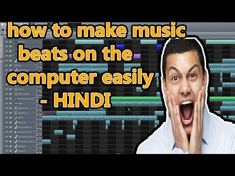 how to make music beats on the computer easily - HINDI