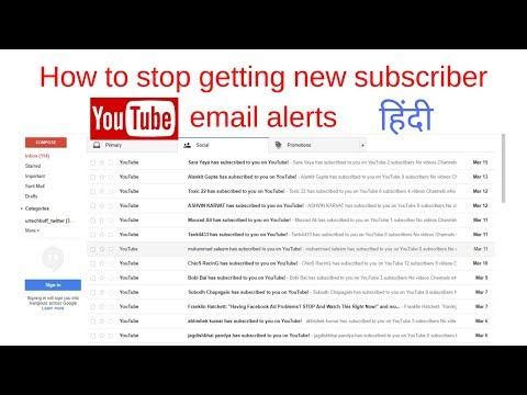 How to Stop YouTube New Subscriber Email Notification 2018
