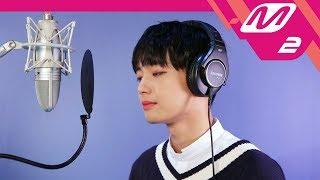 download lagu this night jin mp3