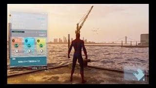 爆弾チャレンジ ヘルズ・キッチン アルティメット Marvel's Spider-Man 攻略