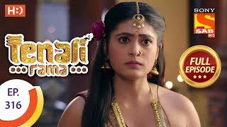 Tenali Rama - Ep 316 - Full Episode - 21st September, 2018