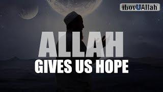 Allah Gives Us Hope - Nouman Ali Khan