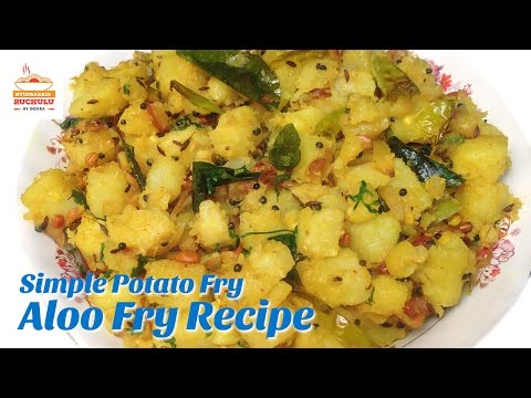 Aloo Fry Recipe | Simple Potato Fry For Lunch Box | How to make Aloo Fry Recipe| Hyderabadi Ruchulu