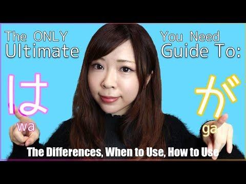 The Ultimate Guide To: は vs が (The ONLY lesson you need!)