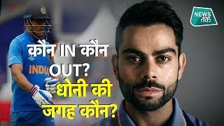 West indies दौरे के लिए Team India में बड़ा बदलाव! EXCLUSIVE