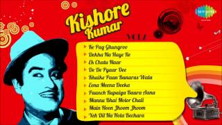 Best of Kishore Kumar Songs | All Hit Songs Jukebox | Fun Songs of Kishore Da