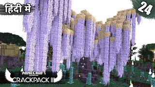 #24 Crackpack III - The Betweenlands Adventure | Minecraft Crackpack 3 Java | in Hindi