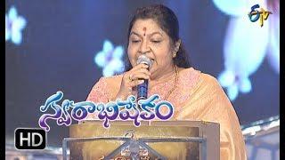 Aakasana Suryudundadu |Chitra Performance | Swarabhishekam | 18th March 2018| ETV Telugu
