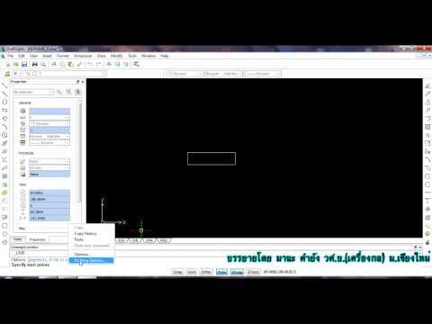 Pointer size-DraftSight -AutoCAD