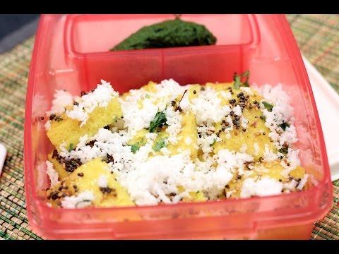 Moong Dal Dhokla | Tiffin Treats by Roopa Nabar | Sanjeev Kapoor Khazana