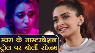 Veere Di Wedding: Sonam Kapoor