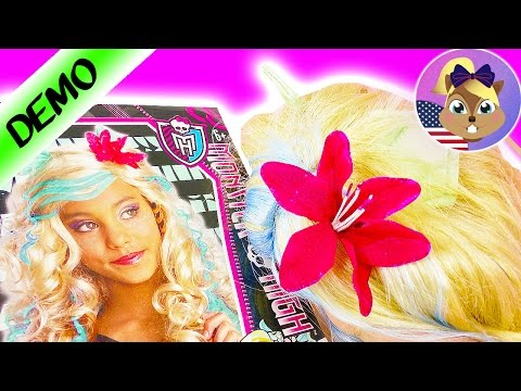 Monster High Lagoona Blue Wig for kids to dress-up - Costume