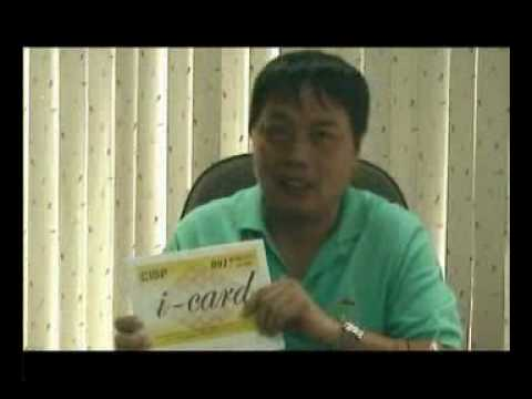 Cooperative Insurance Systems of the Philippines (Video 4)