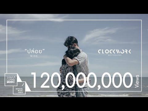 Xxx Mp4 ปล่อย Miss Clockwork Motionless【Official MV】 3gp Sex