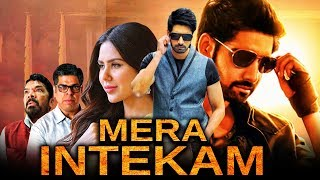 Mera Intekam (Aatadukundam Raa) Full Hindi Dubbed Movie | Sushanth, Sonam Bajwa