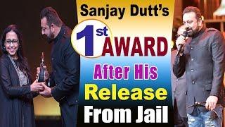 Sanjay Dutt || Wins STYLE LEGEND Award @ || HT Most Stylish 2018