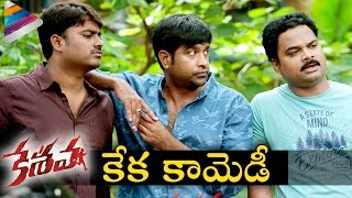 Keshava Back 2 Back Comedy Trailers | Nikhil | Ritu Varma | Isha Koppikar | Vennela Kishore