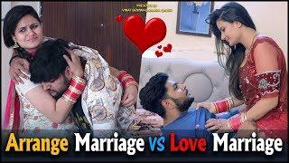 Arrange Marriage Vs Love Marriage    Virat Beniwal    Namra Qadir