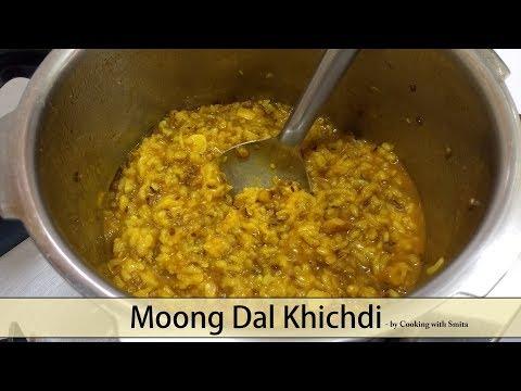 Moong Dal Khichdi   1 Pot Meal   Recipe in Hindi   Cooking with Smita   खिचड़ी