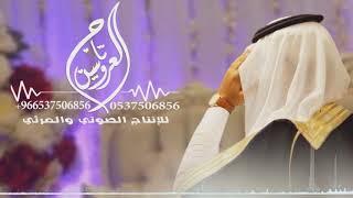شيله الحسن من حلاها فاح مطلبها شيله مدح باسم وداد شيله 2019 تنفيذ بالاسماء