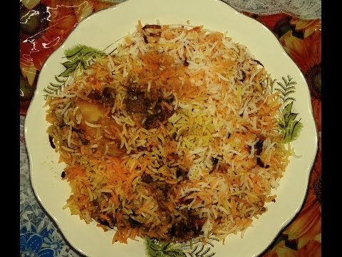 Mutton Biryani Recipe By Ayesha's World In Urdu/Hindi In Easy & Simple Steps.