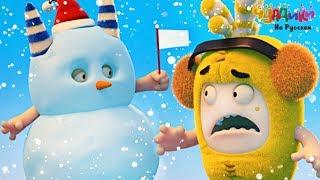 Download Чуддики   Война в снежки   Новогодние мультики для детей Video