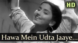 Hawa Mein Udta Jaaye Mera Laal - Barsaat - Pusha Bimla - Bollywood Evergreen Songs - Lata Hits