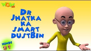 Dr Jhatka Ka Smart Dust Bin - Motu Patlu In Hindi - 3D Animation Cartoon - As On Nickelodeon