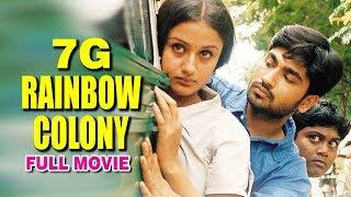 7G Rainbow Colony | Malayalam Full Movie | Ravi Krishna | Sonia Agarwal | Suman Setty