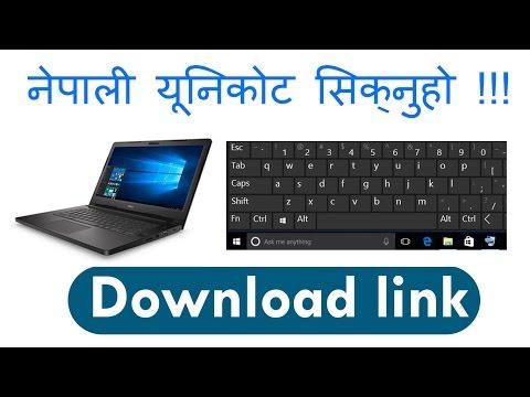 Nepali Unicode Traditional Typing Tutorial   नेपाली यूनिकोड सिक्नुहोस् ।।।