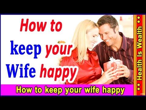 पत्नी को कैसे खुश करें - How to keep your wife happy