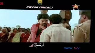 Mersal Movie Promo Video | Mersal the Film