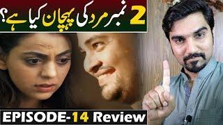 Ab Dekh Khuda Kia Karta Hai - Episode 14 Teaser Promo Review | HAR PAL GEO #MRNOMAN