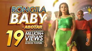 Rongila Baby (রঙ্গিলা বেবি) | Mahiya Mahi | Oyshee | Song Of The Year | Abotar
