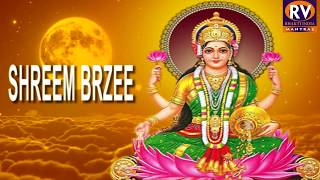 Shreem Brzee Mantra Chanting | श्रीम ब्रजी