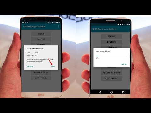 Transfer Call Logs & SMS from One Android Phone to Other-Hindi