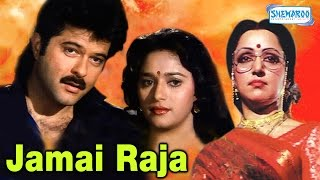 Jamai Raja - Superhit Comedy Movie - Anil Kapoor - Madhuri Dixit - Hema Malini