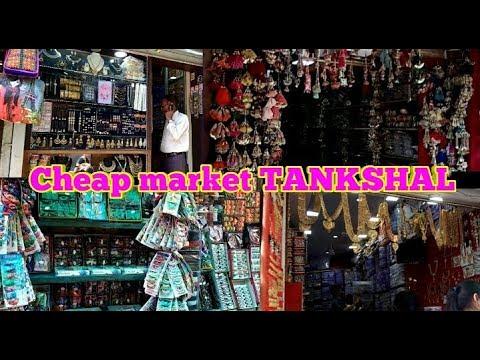 Xxx Mp4 TANKSHAL MARKET KALUPUR AHMEDABAD 💍cheap Imitation Retail Amp Wholesale Amdavad टंकशाल कालुपुर 3gp Sex