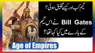 Age of Empires Game ki Kahani in Urdu / Hindi