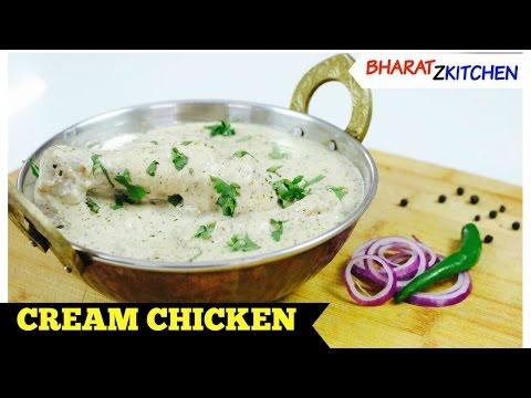 White Chicken Gravy | Restaurant Style Punjabi Creamy Malai Chicken | Cream Chicken Recipe